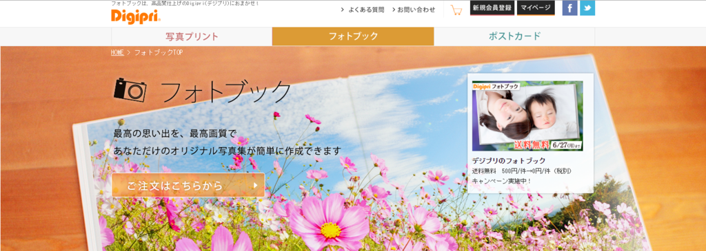 f:id:Daisuke-Tsuchiya:20160609165719p:plain