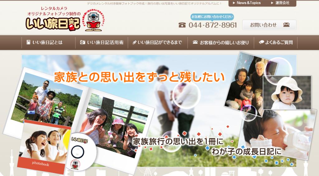 f:id:Daisuke-Tsuchiya:20160609171907p:plain