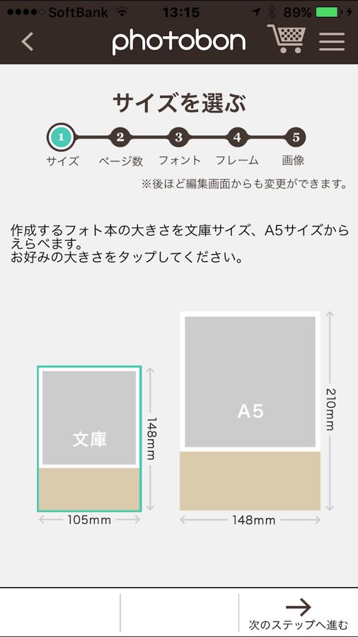 f:id:Daisuke-Tsuchiya:20160609214136p:plain