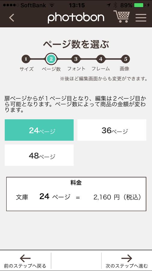 f:id:Daisuke-Tsuchiya:20160609214643p:plain