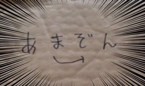 f:id:Daisuke-Tsuchiya:20160613211115p:plain