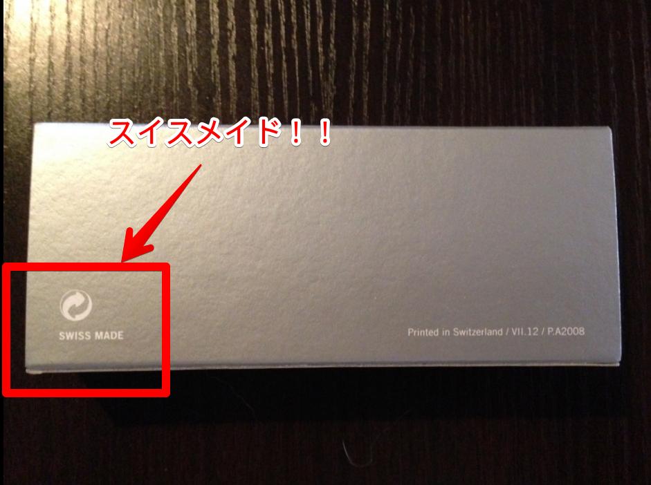 f:id:Daisuke-Tsuchiya:20160613211818p:plain