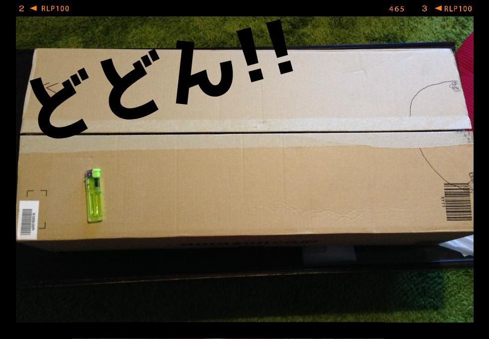 f:id:Daisuke-Tsuchiya:20160618195838j:plain