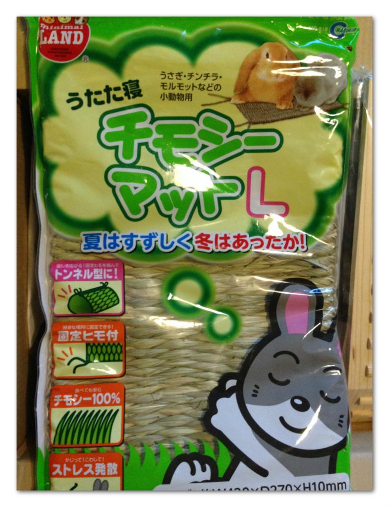 f:id:Daisuke-Tsuchiya:20160618210103j:plain