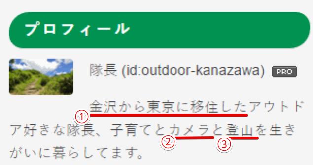 f:id:Daisuke-Tsuchiya:20160623115341p:plain