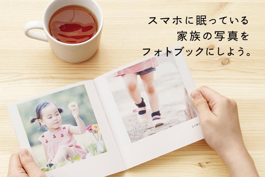 f:id:Daisuke-Tsuchiya:20160624100807p:plain