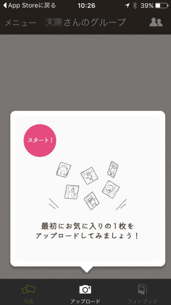 f:id:Daisuke-Tsuchiya:20160624121349p:plain
