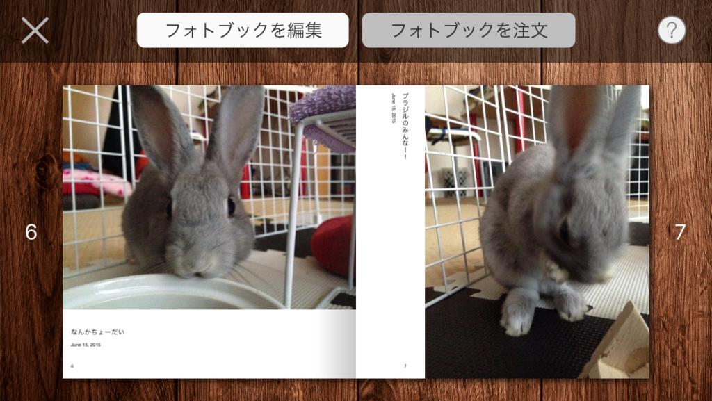 f:id:Daisuke-Tsuchiya:20160624122340p:plain