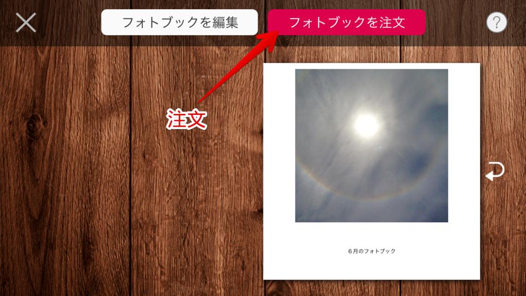 f:id:Daisuke-Tsuchiya:20160624122721p:plain
