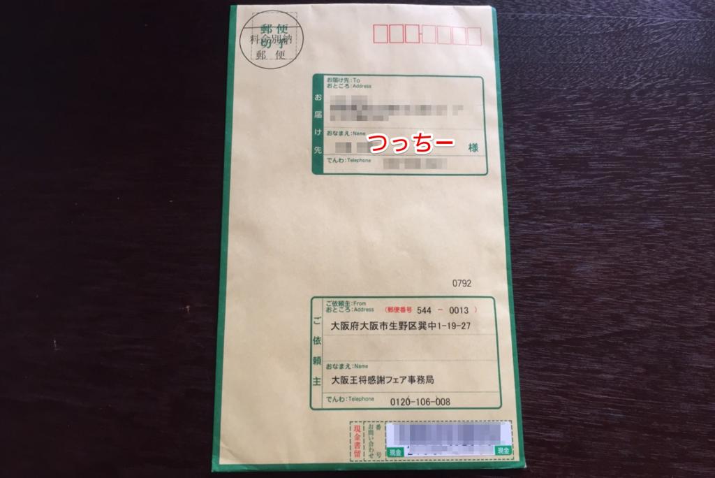 f:id:Daisuke-Tsuchiya:20160626211334p:plain