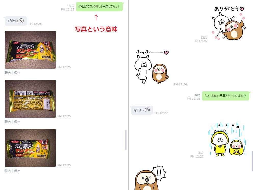 f:id:Daisuke-Tsuchiya:20160629135802p:plain