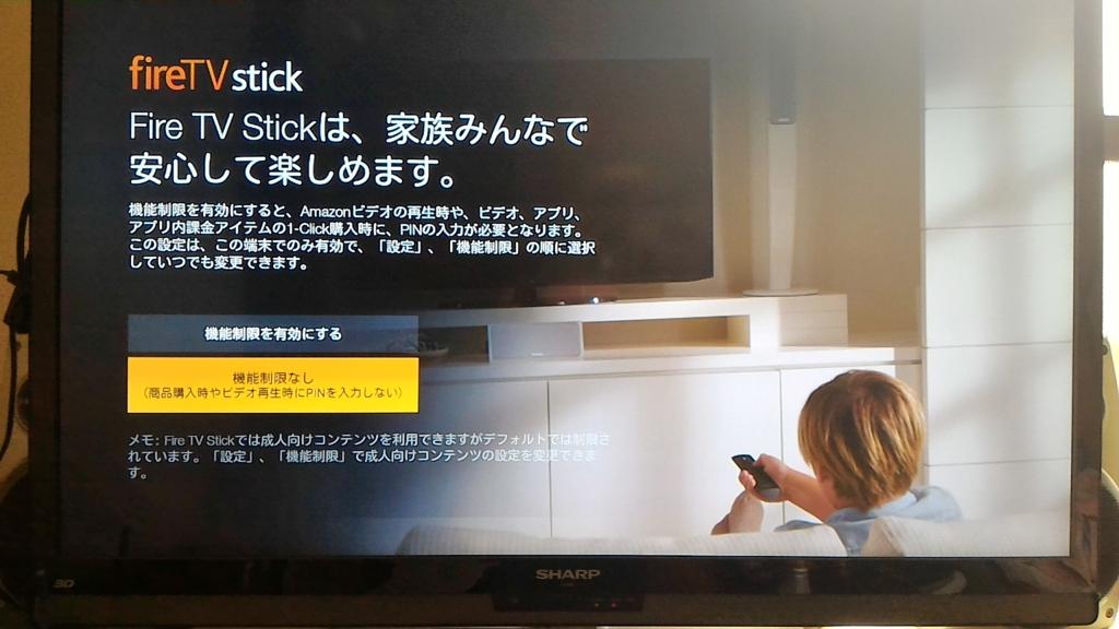 f:id:Daisuke-Tsuchiya:20160713131939j:plain