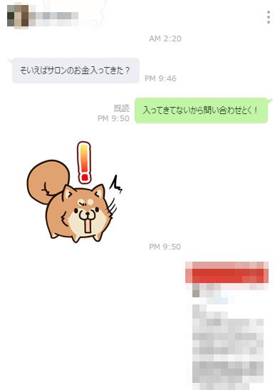 f:id:Daisuke-Tsuchiya:20160803193125p:plain