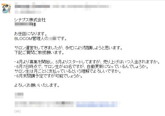 f:id:Daisuke-Tsuchiya:20160804094823p:plain