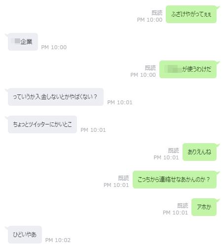 f:id:Daisuke-Tsuchiya:20160804103212p:plain