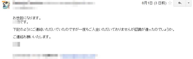 f:id:Daisuke-Tsuchiya:20160804104329p:plain