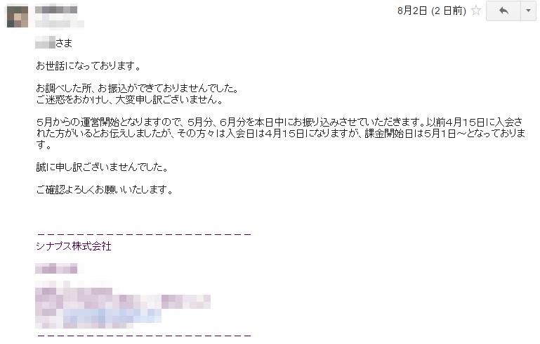 f:id:Daisuke-Tsuchiya:20160804105038p:plain