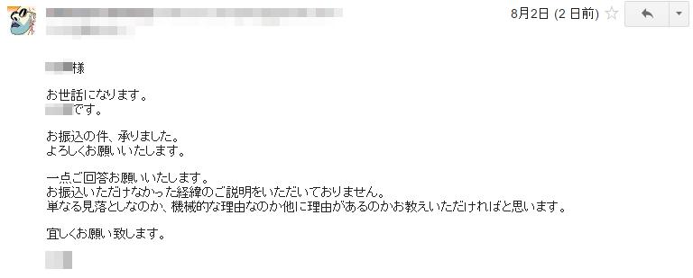 f:id:Daisuke-Tsuchiya:20160804105938p:plain