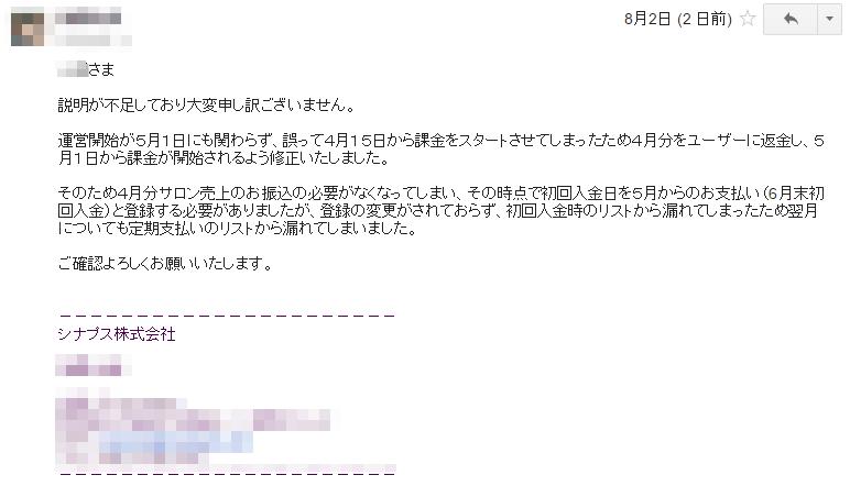 f:id:Daisuke-Tsuchiya:20160804110202p:plain