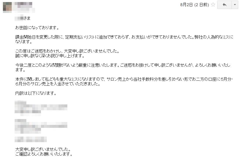 f:id:Daisuke-Tsuchiya:20160804111249p:plain