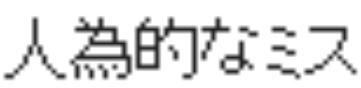 f:id:Daisuke-Tsuchiya:20160804111456p:plain
