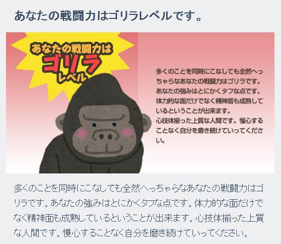 f:id:Daisuke-Tsuchiya:20160804135959p:plain