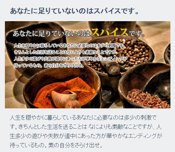 f:id:Daisuke-Tsuchiya:20160804151222p:plain