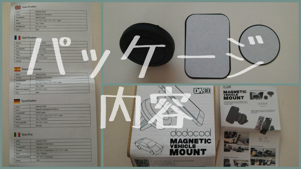 f:id:Daisuke-Tsuchiya:20160811190242j:plain