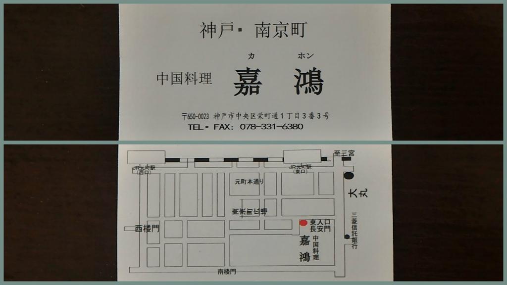 f:id:Daisuke-Tsuchiya:20160814151819j:plain
