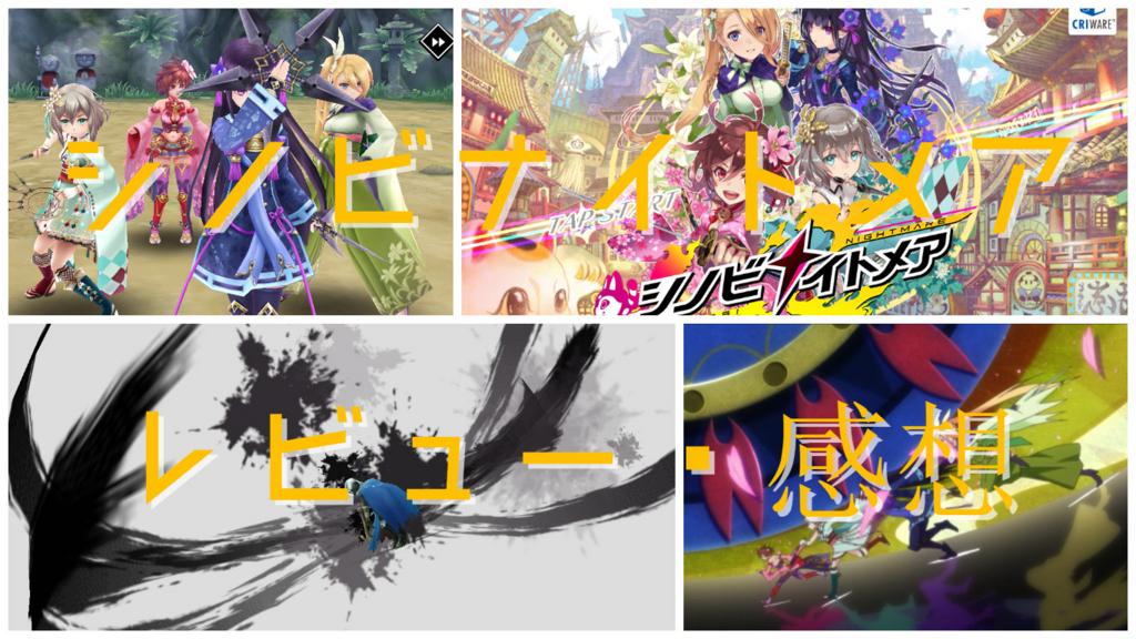 f:id:Daisuke-Tsuchiya:20160821175346j:plain