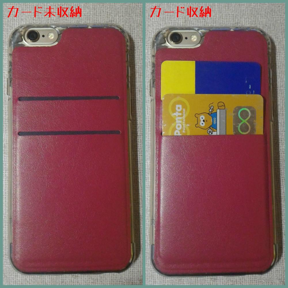 f:id:Daisuke-Tsuchiya:20160826133248j:plain