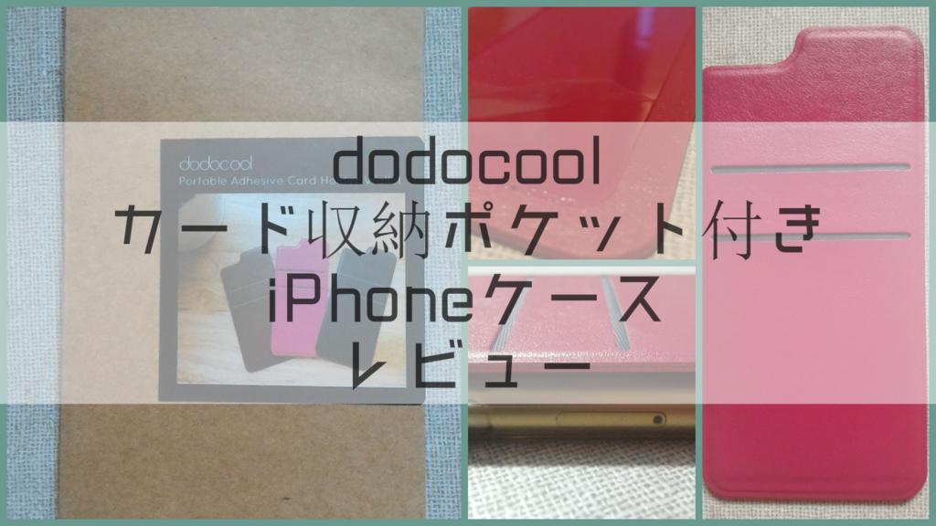 f:id:Daisuke-Tsuchiya:20160826141959j:plain