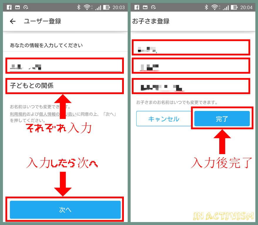f:id:Daisuke-Tsuchiya:20160901171639j:plain