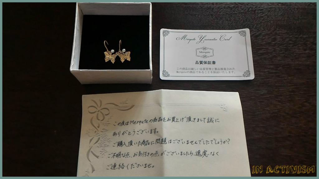 f:id:Daisuke-Tsuchiya:20160911152020j:plain
