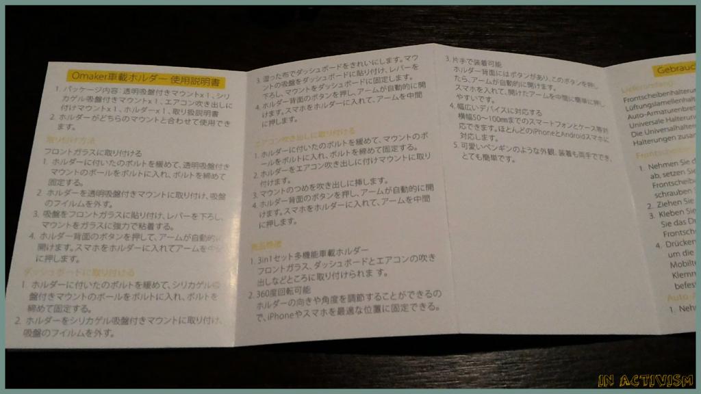 f:id:Daisuke-Tsuchiya:20160912154154j:plain