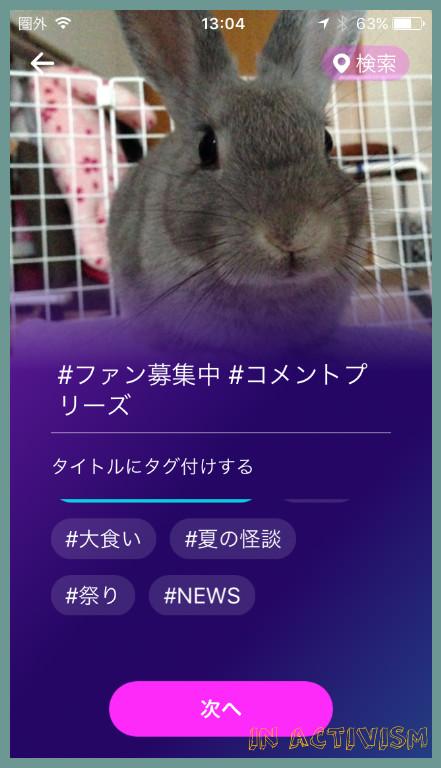 f:id:Daisuke-Tsuchiya:20160915131804j:plain