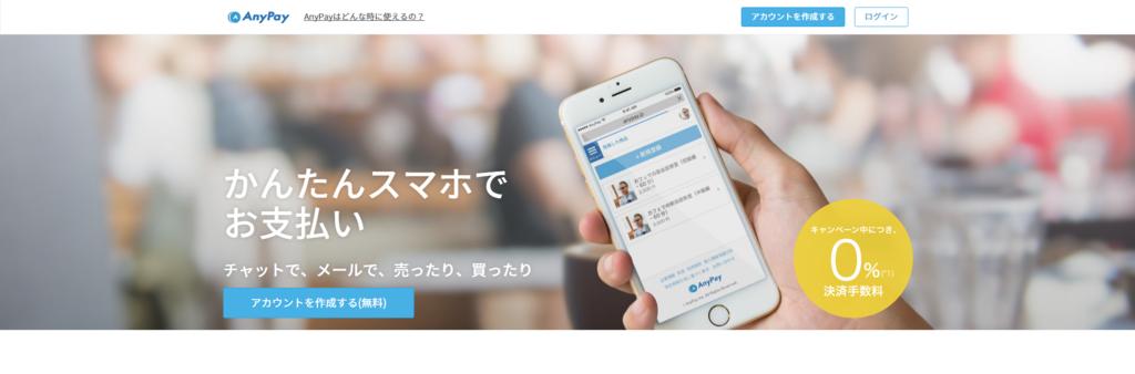 f:id:Daisuke-Tsuchiya:20160915175731p:plain