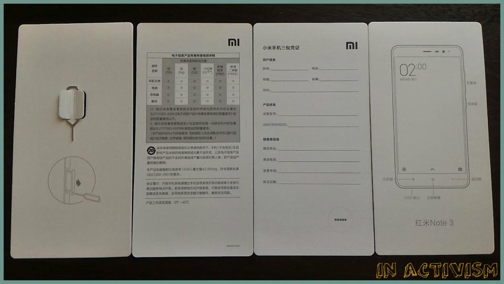 f:id:Daisuke-Tsuchiya:20160916174244j:plain