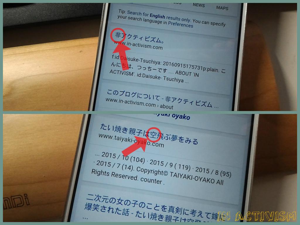 f:id:Daisuke-Tsuchiya:20160916192822j:plain