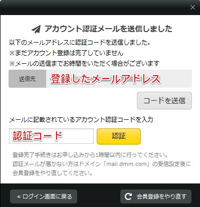 f:id:Daisuke-Tsuchiya:20160921182811p:plain