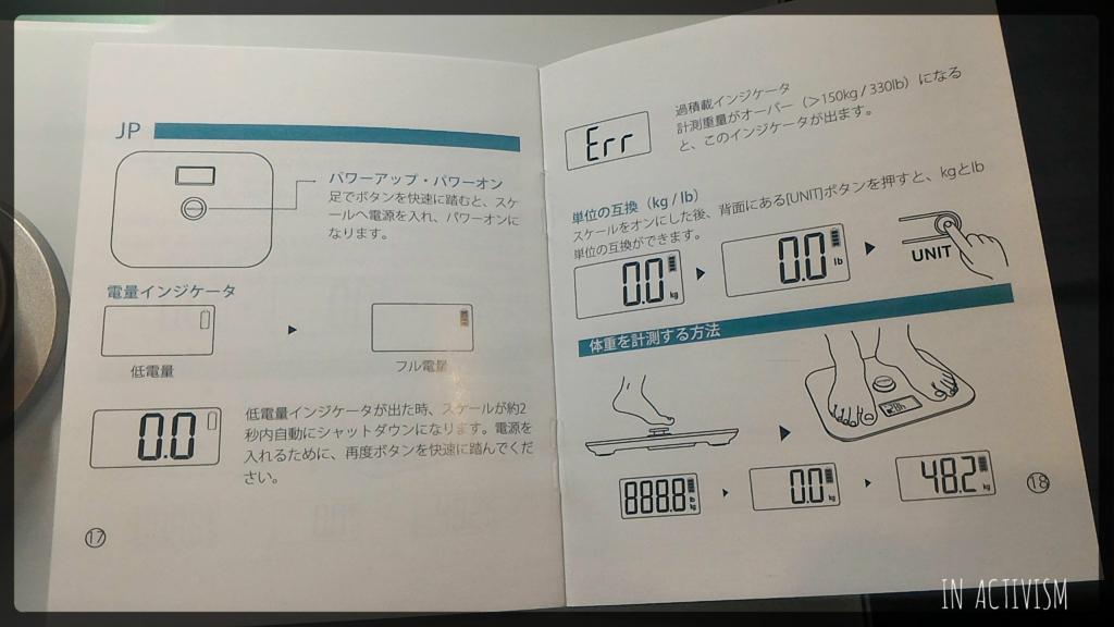 f:id:Daisuke-Tsuchiya:20161012125817j:plain