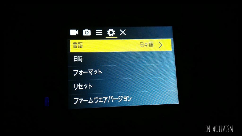 f:id:Daisuke-Tsuchiya:20161014151239j:plain