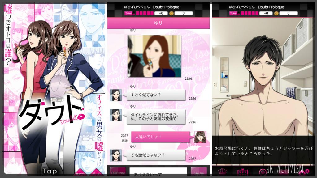 f:id:Daisuke-Tsuchiya:20161018111352j:plain