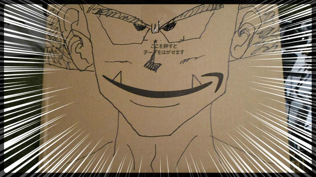 f:id:Daisuke-Tsuchiya:20161021215355j:plain