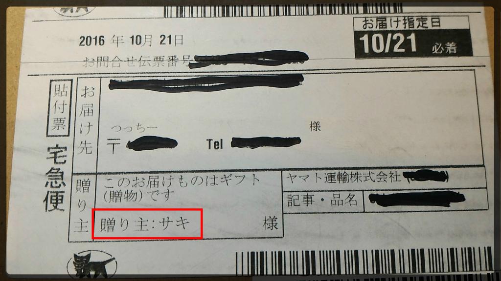 f:id:Daisuke-Tsuchiya:20161021221217j:plain