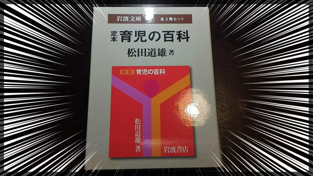 f:id:Daisuke-Tsuchiya:20161021223333j:plain