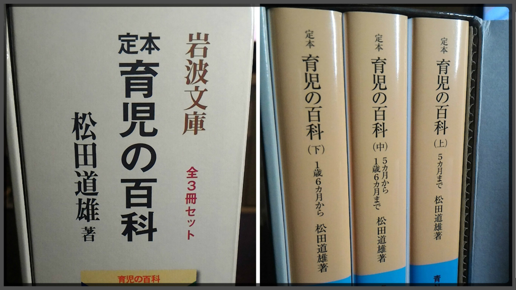 f:id:Daisuke-Tsuchiya:20161021223852j:plain
