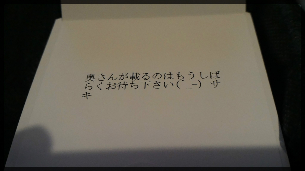 f:id:Daisuke-Tsuchiya:20161021230408j:plain