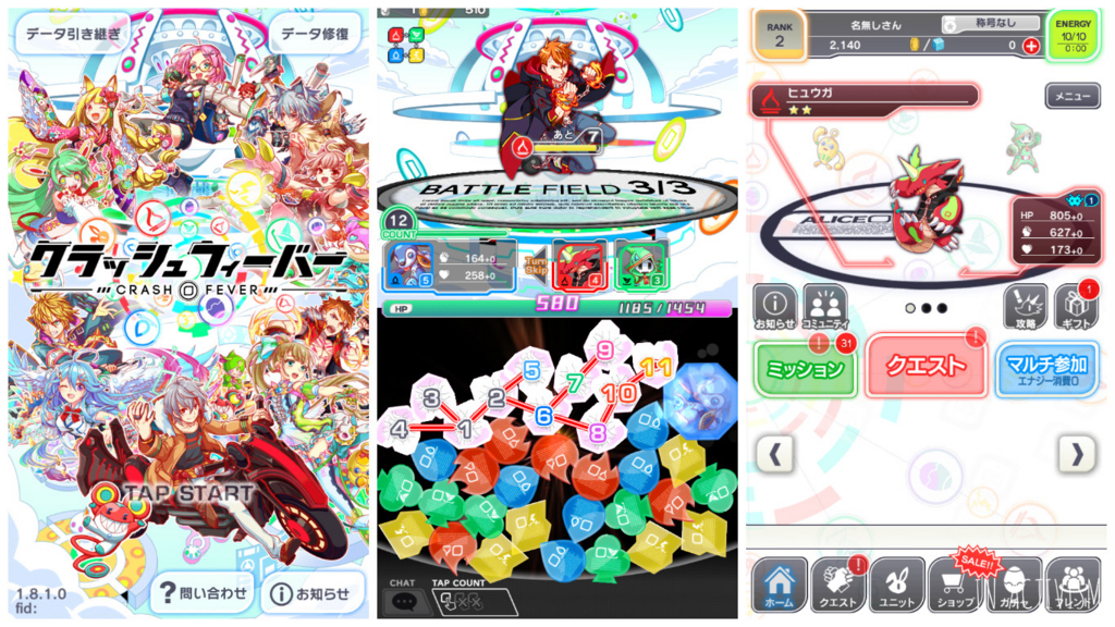 f:id:Daisuke-Tsuchiya:20161025132708j:plain