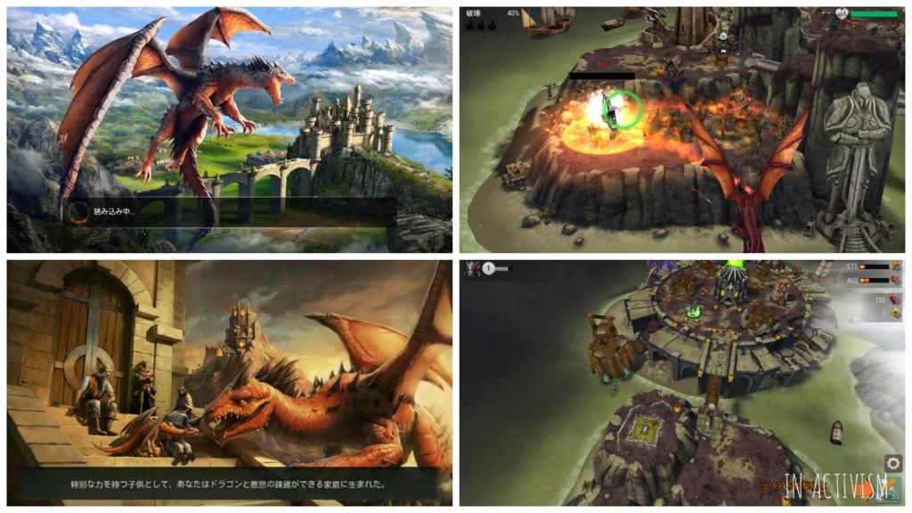 綺麗すぎるディズプレイ表示の龍のゲーム
